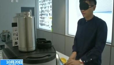 人性化設計 盲人也能下廚