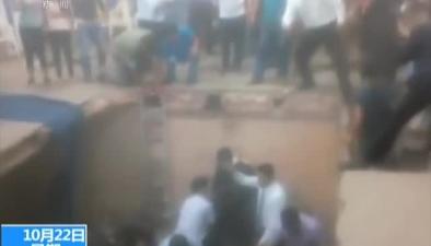 玻利維亞:畢業典禮地板塌陷 10人受傷