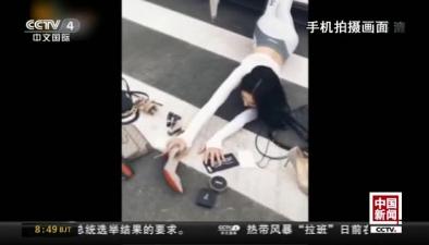 """浙江:女子在斑馬線上""""摔倒""""擺拍被罰"""
