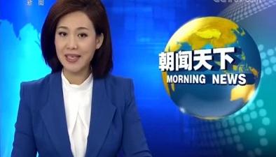 """今日19時22分迎來""""霜降""""節氣"""