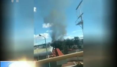 墨西哥:一酒廠爆炸 2千人疏散