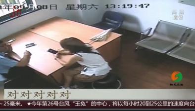 """網戀""""美國大兵"""" 女子被騙百余萬"""
