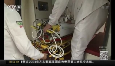 北京:空地一體化 轉運救治危重患兒