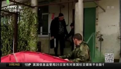 俄羅斯南部遭遇洪災 兩人死亡