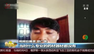 95後女孩楊琳路遇車禍連救3人:傷情緊急 現場救治刻不容緩