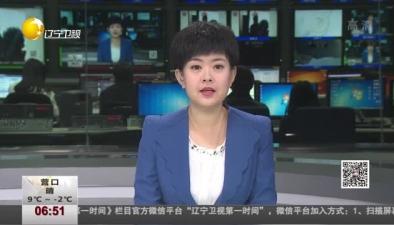 安全這根弦:女子多刷1元與司機爭吵 乘客重慶公交你不知道嗎?