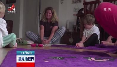 英國:瑜伽要從娃娃抓起