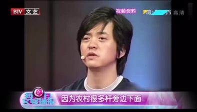李健 曾是網絡工程師