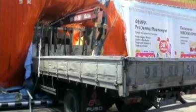 俄羅斯:貨車撞入超市導致一人受傷