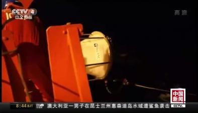 """中國""""科學""""號科考船完成西太平洋開放共享航次"""