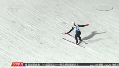 俄羅斯新星奪跳臺滑雪世界杯首站冠軍