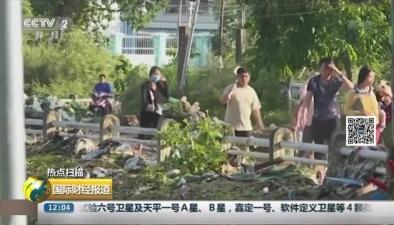 越南中南部連日暴雨 已致14人死亡