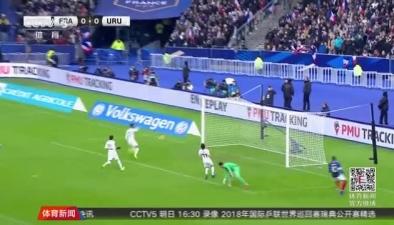姆巴佩傷退 法國小勝烏拉圭
