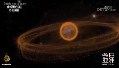 """澳科學家欲發射高能激光 """"炮轟""""1.7億個太空垃圾"""