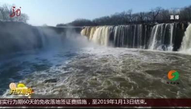 牡丹江:鏡泊湖28年一遇 冬季三面環水奇觀