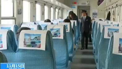 山東青島:男子列車上昏厥 工作人員緊急救援