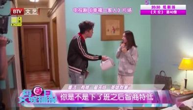 """翟天臨 片場上演""""英雄救美"""""""