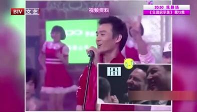 """王凱 因何面部""""猙獰"""""""