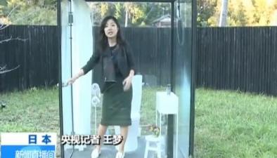 """日本的廁所有何特別之處:設備齊全 數量多 不用""""找"""""""