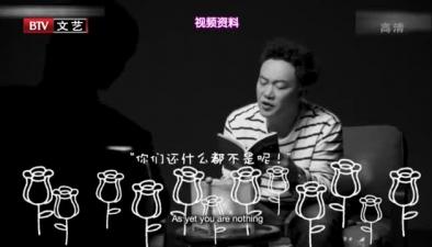 陳奕迅 朗讀《小王子》