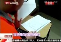 李代沫涉毒案最新進展 欲申請罪輕辯護