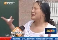 17歲藝校女生遭同學圍毆 被斥拖後腿