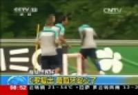 備戰世界杯:C羅復出葡萄牙安心了