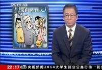 北京地鐵內禁食擬入法 立法者左右為難
