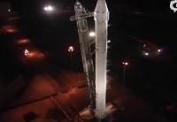 SpaceX是什麼