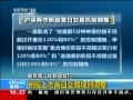 滬深兩市調整新股上市首日交易規則