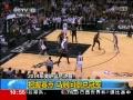 NBA總決賽:把握賽點馬刺問鼎總冠軍