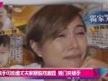 香港女歌手可嵐遭家暴毅然離婚被門夾爆手