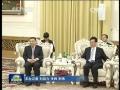 劉雲山會見歐洲社會黨代表團