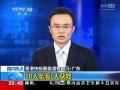 香港快艇載偷渡客翻沉 10人墜海1人獲救