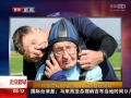 92歲二戰飛行員三千米高空玩跳傘