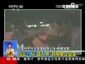 """馬雲95年首上電視:喝止大漢""""偷""""井蓋"""
