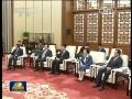 張德江會見密克羅尼西亞聯邦副總統