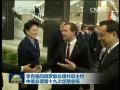 李克強同俄羅斯總理共同主持中俄總理第十九次定期會晤