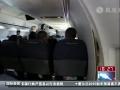 高空驚魂:客艙隔板破裂 客機緊急返航