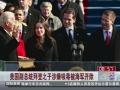 美國副總統拜登之子涉嫌吸毒被海軍開除