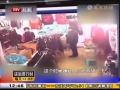 安徽合肥:女子空手奪刀 嚇走搶劫疑犯