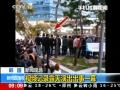 韓國:視頻記錄露天演出出事一幕