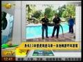 2.3米長壁虎闖入泳池 遊客被嚇壞