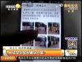 中學生扮侵華日軍參加運動會引爭議