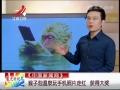 日本猴子泡溫泉玩手機萌照走紅