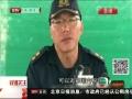 香港海關查獲百余部走私手機