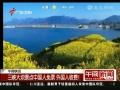 三峽大壩景點中國人免費 外國人收費