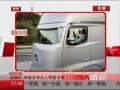 奔馳發布無人駕駛卡車