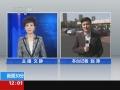 返程客流高峰──京藏高速車流量開始增大