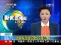 尼泊爾:一大客車墜崖已致27死62傷